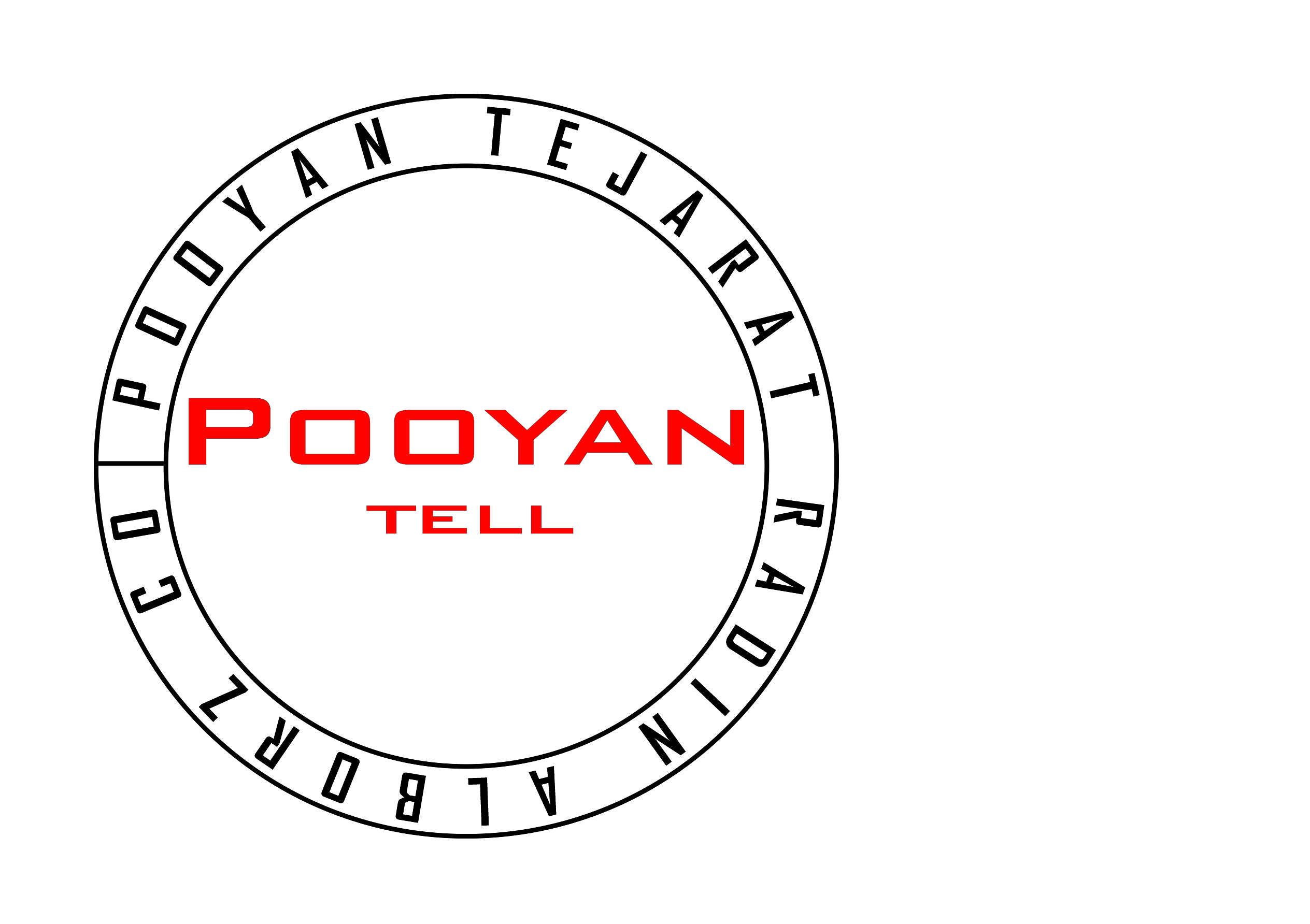 Pooyantell